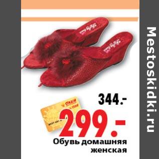 Магазин Обуви Окей