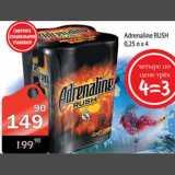 Магазин: Авоська, Скидка: Энергетический напиток Adrenaline Rush.